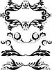 Vector clipart: set of ornaments 2