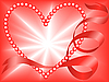Vector clipart: Red Pearl Heart