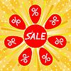 Vector clipart: flower sales