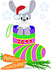 New Year`s rabbit