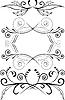Menge der symmetrischen Ornamenten