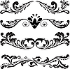 Vector clipart: set of symmetric ornaments