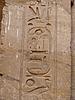 ID 3095762 | Egipskie hieroglify | Foto stockowe wysokiej rozdzielczości | KLIPARTO