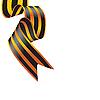 Vector clipart: Colour ribbon.