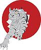 Векторный клипарт: Тигр
