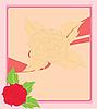 Векторный клипарт: Красивые розы.