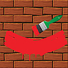 Vector clipart: Background of red brick.