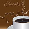Векторный клипарт: шоколад