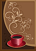 Векторный клипарт: кофе