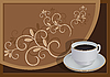 Vector clipart: cup with coffee