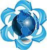 Векторный клипарт: Синий глобус