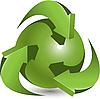 Vector clipart: Green Ball