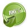Vector clipart: green tablet