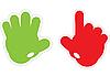 Vector clipart: hands