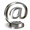 Vector clipart: metal email