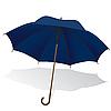 Векторный клипарт: зонтик