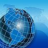 Vector clipart: blue globe