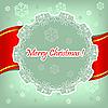 Vector clipart: Christmas