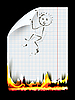 Vector clipart: burning piece of paper