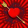 Векторный клипарт: Сердце бум
