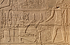 Photo 300 DPI: Egyptian script on the stone in Luxor