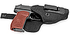 Pistole in Pistolentasche | Stock Foto