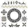 Vector clipart: ornamental elements