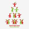 Vector clipart: new year xmas card
