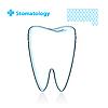 Vector clipart: stomatology