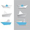 Векторный клипарт: кораблики оригами