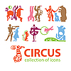 Circus collection icons | Stock Vector Graphics