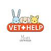 Векторный клипарт: Ветеринарная помощь