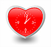 Vector clipart: heart as clock