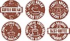 Vector clipart: grunge coffee break stamps
