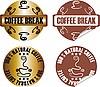 Векторный клипарт: штампы кофе-брейк