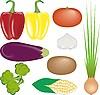 Векторный клипарт: овощи