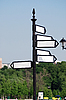Blank directional arrow sign  | Stock Foto