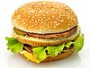 Hamburger | Stock Foto