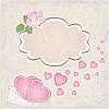 Vector valentine`s day frame with hearts | Stock Vector Graphics