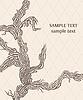 Векторный клипарт: Дерево  абстрактный