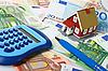 房地产概念   免版税照片