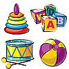 Векторный клипарт: детские игрушки