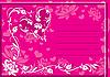 Векторный клипарт: Валентин орнамент