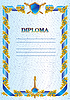 Vector clipart: military diploma