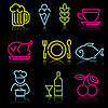 line food icons