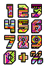 Vector clipart: mexican numbers