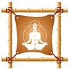 Vector clipart: bamboo frame 0