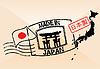 Vector clipart: stamp japan