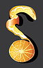 Vector clipart: peeled orange