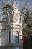 Tower - Entrance of Dolmabache Palace - Close up | Stock Foto